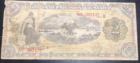 1915 2 PESO GOBIERNO PROVISIONAL DE MEXICO BANKNOTE SERIES L RARE PAPER CURRENCY