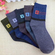 1 Pairs Men's Casual Winter Wool Cashmere Socks Deodorant Socks Thicker Socks