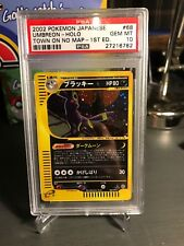 2002 Japanese Umbreon Town No Map Holo PSA 10 Pokemon Card