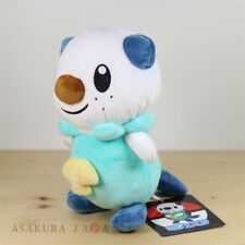 Pokemon Center Original 2018 Oshawott Plush doll from Japan