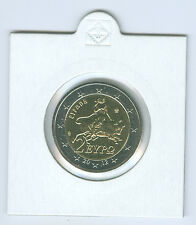 Griechenland  Kursmünze   (Wählen Sie zwischen: 1 Cent - 2 Euro und 2002 - 2019)