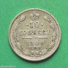 1909 Russia 10 KOPEKS SNo41655