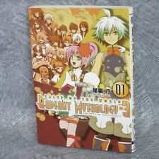 RADIANT MYTHOLOGY 3 TALES OF THE WORLD 1 Manga Comic YUKI OWARI Japan Book MW53*