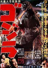 Encadré Rétro Film Affiche – Japonais Gojira A.K.A Godzilla 1954 (Réplique
