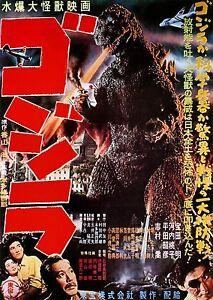 Framed Retro Movie Poster – Japanese Gojira a.k.a Godzilla 1954 (Replica Print)