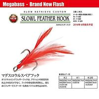 Megabass SLOWL FEATHER HOOK # 2/0 Pink / White 34791 F/S from JAPAN