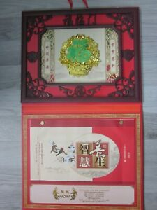 Asia China Wand-Kalender für das Jahr 2021 chinesischer Kalender New Calendar