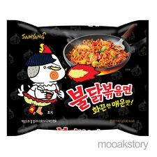 [Samyang] Hot Chicken Flavor Ramen Extremely Spicy Korean Food Noodles 140 g