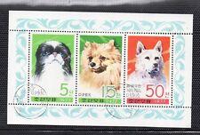 Corea Fauna Perros Hojita del año 1977 (DU-833)