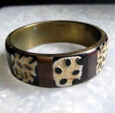 Brass & Hand Carved Wood Safari Bangle Bracelet Brown Black Beige Animal Spotted