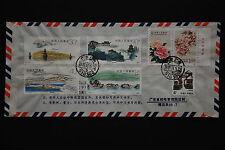 China PRC T144 Set (1st Day Issue), J152 set, R23 4f -Reg'd to S'pore 1989.11.25