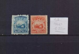 ! Costa Rica 1862. Stamp. YT#1,2. €50.00!