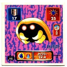 POKEMON STICKER Carte JAPANESE 50X50 1995 NORMAL N° 140 KABUTO
