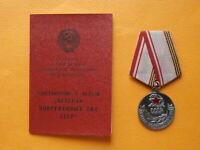 """Medalla rusa soviética """"Veterano de las Fuerzas Armadas de la URSS"""" con..."""