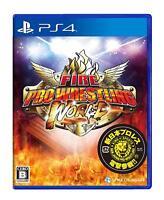 PS4 Fire Pro-Wrestling World Japan F/S