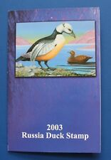 Russia (RD15) 2003 Russia Duck Stamp Presentation Folder with Stamp