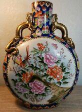"""Japanese Moriage Porcelain Moon Flask Vase Dragon Handles 20. 5"""" Huge"""