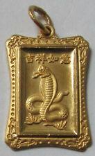 CHINESE 24K GOLD 999 COBRA SNAKE PENDANT