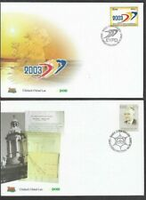 Ireland First Day Covers 2003 (2)