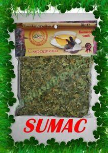 EKO Zora 100 % Natural Sumac Herbal Tea for Every Day Health & Relax 30 g