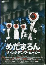RESIDENTS-THEORY OF OBSCURITY A FILM ABOUT THE RESIDENTS-JAPAN DVD I98