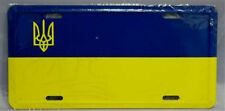 "Ukraine Trident Ukrainian 6""x12"" Aluminum License Plate Sign"
