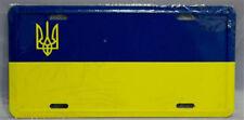"""Ukraine Trident 6""""x12"""" License Plate Sign"""