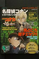JAPAN Gosho Aoyama: Case Closed / Detective Conan Cine Magazine 2018 (Book)