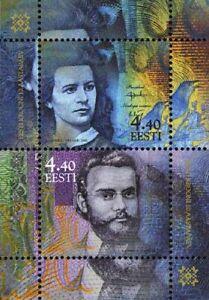 Estonia 2002 MNH SS, Poetess Lydia Koidula on Estonian Kroon, Money, Currency