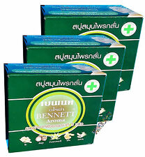 x3p. Soap refining BENNETT Aroma The value of natural plant type 5, 160g.