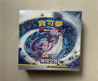 "Pokemon Chinese ""Legendary Clash"" SM12 Sun & Moon Set A One Sealed Booster Box"