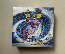 """Pokemon Chinese """"Legendary Clash"""" SM12 Sun & Moon Set A One Sealed Booster Box"""