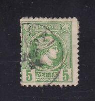 Greece stamp #83, used, 1891, SCV $13.00