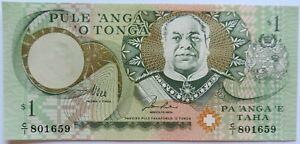 billet de 1 paanga du Tonga de 1995