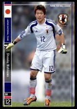 Panini (Japan/Bandai) Football 2014 (PFL06) Shusaku Nishikawa Japan No. W002
