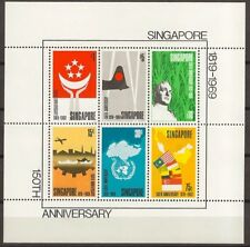 Singapore stamps -1969 150-Anniv Miniature Sheet MNH FRESH PRISTINE Raffles