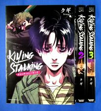 Killing Stalking Psycho Horror 1-3 Comic set - Kugi /Japanese Yaoi Manga Book
