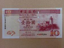 Macau 10 Patacas BOC 2003 (aUNC), Lighthouse FB 88160