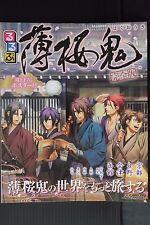 """JAPAN Book: Rurubu Hakuouki """"Kanzen-ban"""" Shinsengumi,Bakumatsu Guide Book"""