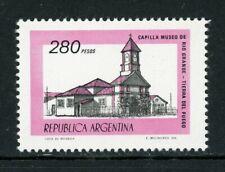 Argentina Scott #1170 MNH Buildings ARCHITECTURE 280 pesos CV$6+