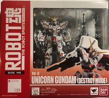 BANDAI TAMASHII NATION ROBOT SPIRITS N.159 GUNDAM RX-0 UNICORN (DESTROY MODE)
