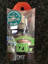 CATZ FET H3 Rev White Light Lamps Bulb CZB13 Single Bulb