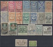 Latvia - 1919-41 Non-Postal (General Duty and Railway) Stamps