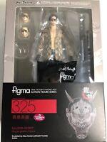 Free Shipping  Figma Goro Majima with helmet Ryu ga Gotoku Yakuza