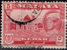 Malaya Kedah Ruler Architecture Mosque stamp 1958