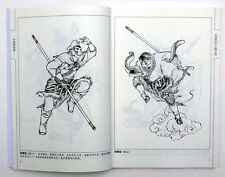 "Chinese painting book ""figures in Journey to the West by xianmiao"" tattoo modle"