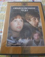 Russian DVD Обыкновенное чудо new sealed  An ordinary miracle Mark Zakharov