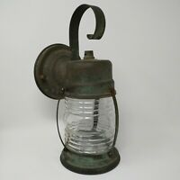 Vintage Brass Nautical Wall Light Fixture Sconce Jelly Jar Shade 1940s