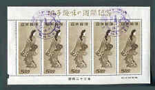 Japan Stamp Sc#422a  Beauty Looking Back, 1948 First Day Cancels