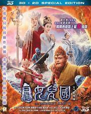 "Aaron Kwok ""The Monkey King 3 "" Gigi Leung 2018 Action Region A 2D + 3D Blu Ray"